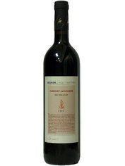 Segal's Dishon Cabernet Sauvignon '09