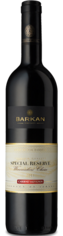 Barkan Special Reserve Winemakers Choice  Cabernet Sauvignon '11